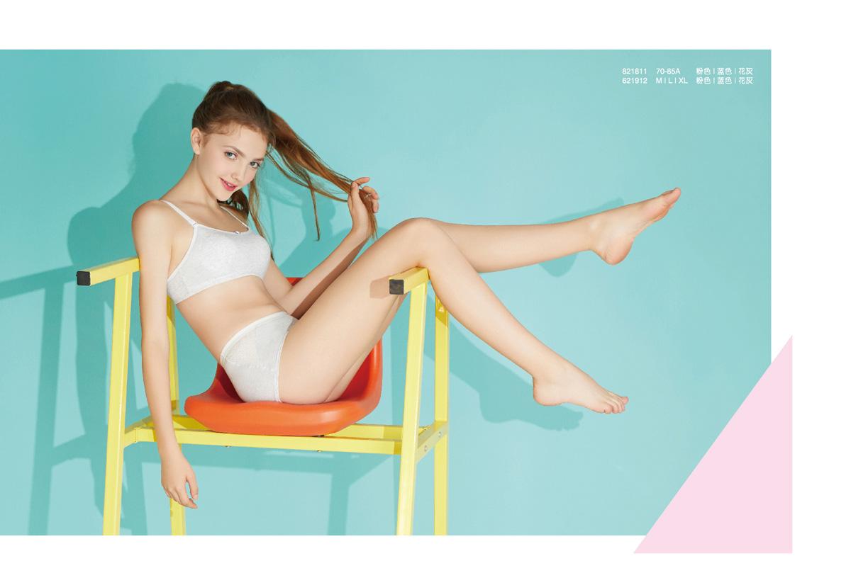 Elife_teen_2019春夏-08